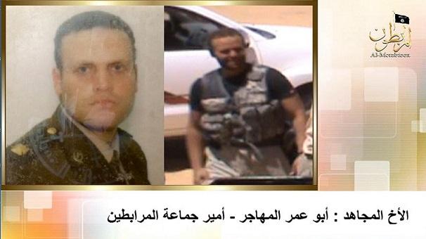 リビア:エジプト人イスラーム過激派幹部ヒシャーム・アシュマーウィー ...