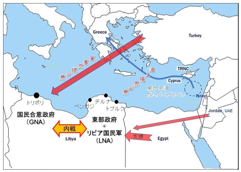 トルコ・リビア:軍事・海洋境界合意による東地中海諸国の対立   公益 ...